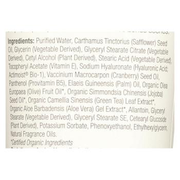 Derma E - Vitamin E Intensive Body Lotion - 8 Fl Oz.