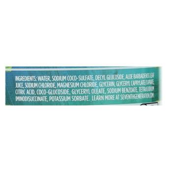 Seventh Generation Hand Wash - Natural - Free Cln Unsc - 12 Fl Oz - 1 Case