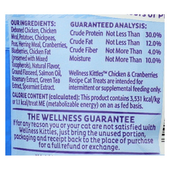 Wellness Pet Products Cat Treat - Kittles - Chicken & Cranberries - Case Of 14 - 2 Oz