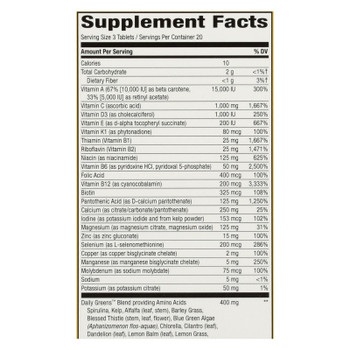 Nature's Way - Alive! Max3 Daily Multi-vitamin - Max Potency - No Iron Added - 60 Tablets