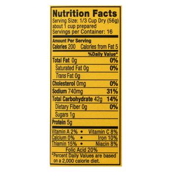 Vigo Yellow Rice - U-selct - Case Of 4 - 2 Lb.