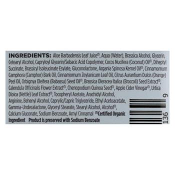 Avalon Conditioner - Smoothing - Apple Cider Vinegar - 11 Oz
