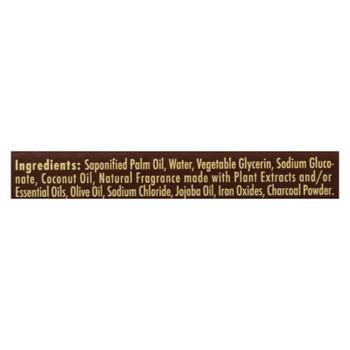 A La Maison - Bar Soap - Coconut Charcoal - 8.8 Oz