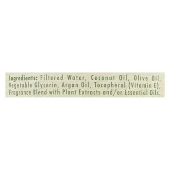 A La Maison - Liquid Hand Soap - Rosemary Mint - 33.8 Fl Oz.