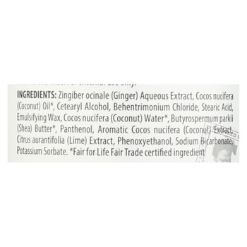 Alaffia Coconut Lime Ultra Hydrating Conditioner  - 1 Each - 32 Fz