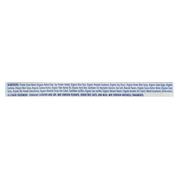 Luna Sea Salt Caramel Whole Nutrition Bar - Case Of 15 - 1.69 Oz