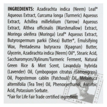 Alaffia - Day Cream Neem Turmeric - 1 Each - 3 Fz