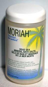Dead Sea Salt 2 Pounds