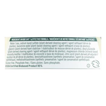 Seventh Generation - Dish Liquid Free & Clear - Case Of 6-19 Fz
