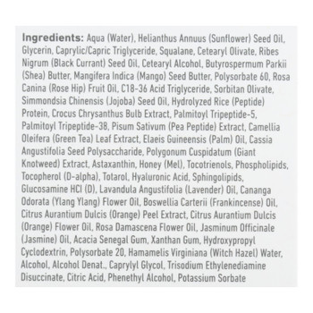 Mychelle Dermaceuticals - Cream Supreme Polypeptide - 1 Each 1-1.2 Oz