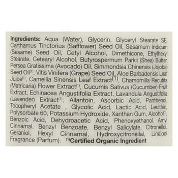 Alba Botanica - Very Emollient Body Lotion - Maximum - 32 Oz