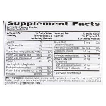 Nutrition Now Prenatal Gummy Vitamins - 75 Gummies