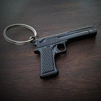 JECTZ® Stainless Steel Gun Bullet Keychain