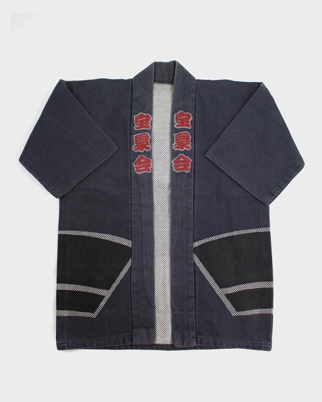 Vintage Fireman's Jacket, Hosenkai