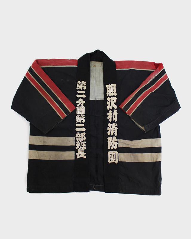 Vintage Fireman's Jacket, Tanzawa