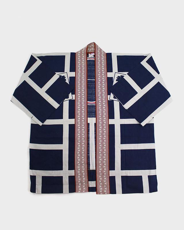 Vintage Happi Jacket, Shoyukai