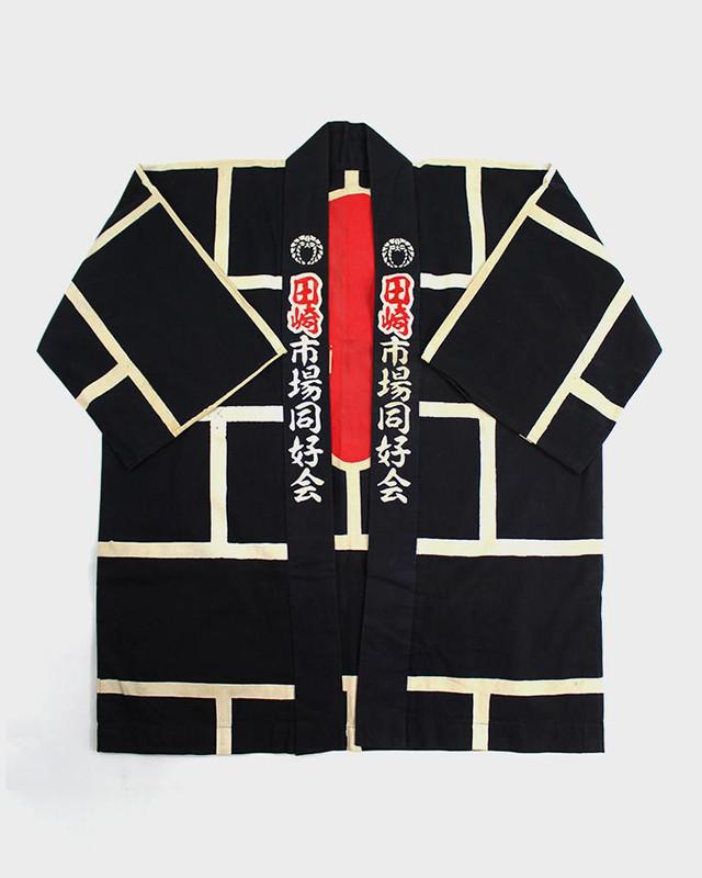 Vintage Happi Jacket, Tasaki