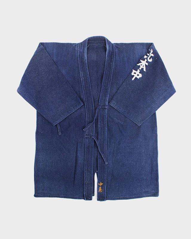 Vintage Kendo Jacket, Nakajima