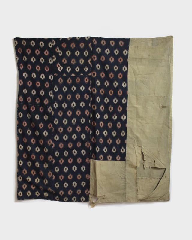Vintage Boro Blanket, 5