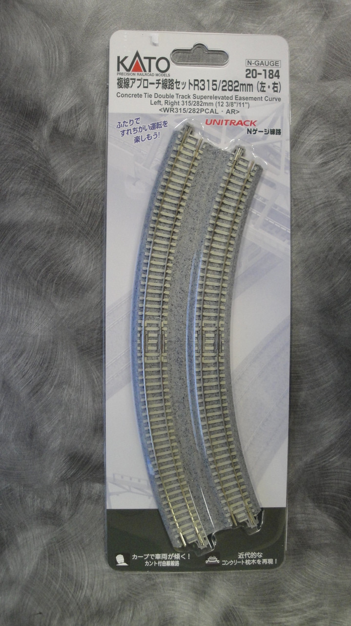 315mm//282mm Radius 22.5º  CT Double Track Easement Right and Le... Kato 20-184