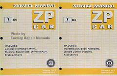 2005 Service Manual Pontiac G6 ZP Car