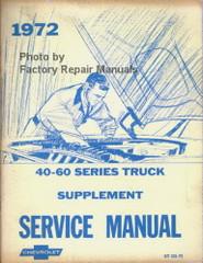 1972 Chevrolet Series 40-60 Truck Supplement Service Manual