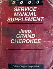 2003 Ford Explorer Sport Trac And Explorer Sport Electrical Wiring Diagrams Manual Factory Repair Manuals