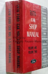 1970 Ford Lincoln Mercury Car Shop Manual Volume 1, 2, 3, 4, 5 Spine View
