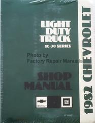 1982 Chevrolet Light Duty Truck 10-30 Series Shop Manual
