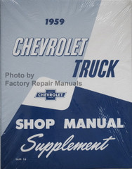 1959 Chevrolet Truck Shop Manual Supplement