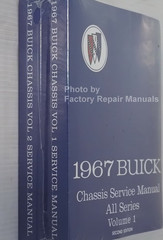 1967 Buick Chassis Service Manual All Series spine View