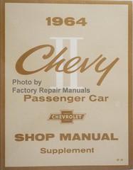 1964 Chevy II Passenger Car Shop Manual Supplement