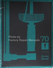 1970 Pontiac Service Manual