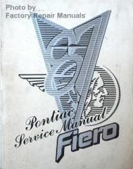 1987 Pontiac Fiero Service Manual