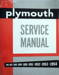 Plymouth Service Manual 1946 1947 1948 1949 1950 1951 1952 1953 1954
