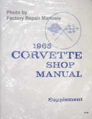 1965 Chevrolet Corvette Shop Manual