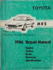 1986 Toyota MR2 Repair Manual