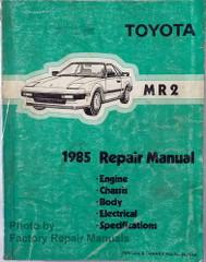 1985 Toyota MR2 Repair Manual