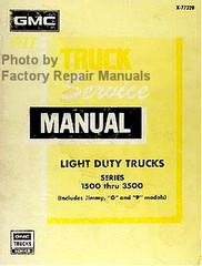 1977 GMC Truck Suburban Jimmy Van Service Manual