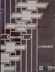 1986 Chevrolet Camaro Shop Manual