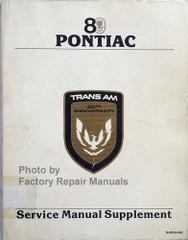 1989 Pontiac Firebird Trans Am 20th Anniversary Service Manual Supplement