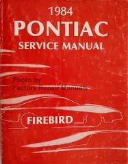 1984 Pontiac Firebird Service Manual