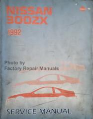 1992 Nissan 300ZX Service Manual