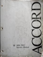 1998-2002 Honda Accord 4 Cylinder Models Service Manual