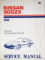 Nissan 300ZX 1985 Service Manual