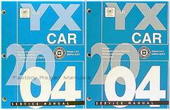 2004 Cadillac XLR Roadster Service Manual Volume 1, 2