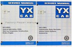 2005 Cadillac XLR Roadster Service Manual Volume 1, 2