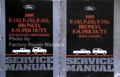 1995 Ford F150 F250 F350 F-Super Duty Bronco Factory Shop Service Manual Set