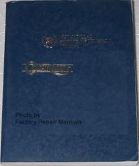 1987 Cadillac Cimarron Service Manual