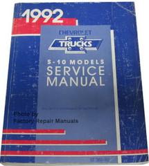 1992 Chevrolet Trucks S-10 Models Service Manual